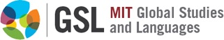 GSL-MITlogo